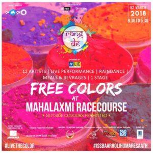 #Holi #Rangde #MahalaxmiRaceCourse #EventingClub #LIVETHECOLOUR #ISSBAARHOLIHAMARESATH Free Colors